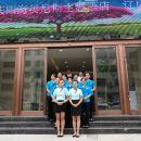 慶陽海貝尼斯主題酒店