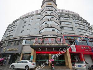 臨海東方明珠大酒店