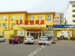 7天連鎖酒店(濱州黃河四路銀座中心店)