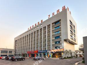 7天優品酒店(新鄉人民路客運總站店)
