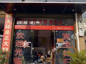 龍陵子高地酒店