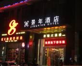 台山景年酒店