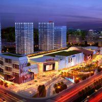 廣州雨軒酒店公寓酒店預訂