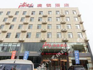尚客優連鎖酒店(林州汽車站桃園大道店)