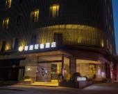 宿適輕奢酒店(上海南京東路店)
