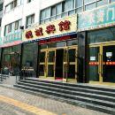 高台悅誠賓館