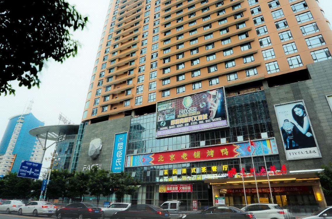 興義星洲大酒店Xingzhou Hotel