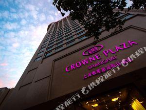 上海銀星皇冠假日酒店