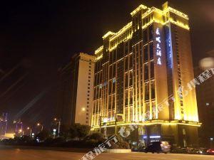 邵陽長城大酒店