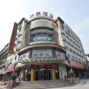孟津華泰商務大酒店