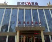 隆堯虹橋商務酒店