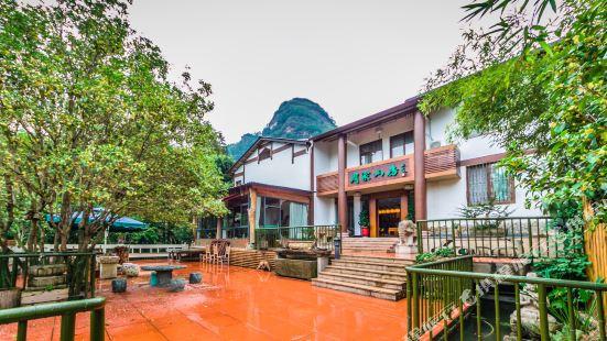 Zhoujia Shanfang Family Hostel