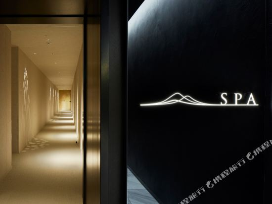 三井花園飯店名古屋普米爾(Mitsui Garden Hotel Nagoya Premier)SPA