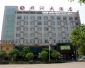 順河大酒店(茌平振興路店)
