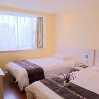 漢庭酒店(北京國貿勁鬆地鐵站店)酒店預訂