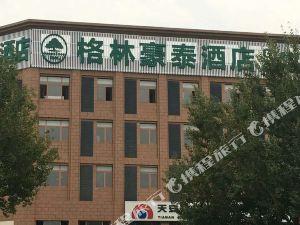 格林豪泰鐵嶺市華夏紫荊城商務酒店