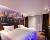 台州愛維萊主題酒店