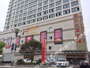 黃山祁門閶江之星商務賓館