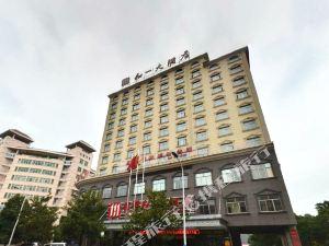 吉首建強和一大酒店