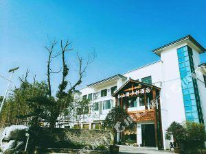長興仙山湖鄉村酒店(原仙山湖度假酒店