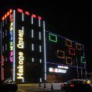 遼陽箱根温泉藝術主題酒店
