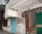 惠州美佳公寓