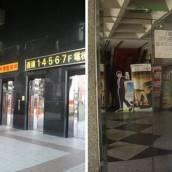 台中星河商旅