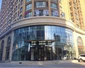漢庭酒店(偃師商都路店)