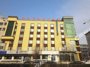 漢庭酒店(延吉愛丹路店)