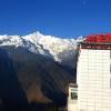 德欽明珠酒店