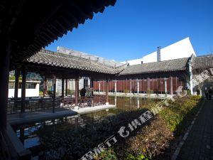 績溪上河遠洲大酒店(原上河國際酒店)