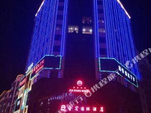瑞金金宏豪泰國際大酒店