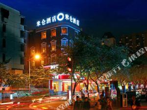 廈門米侖酒店