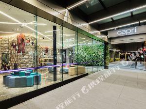 布里斯班輝盛凱貝麗酒店式服務公寓