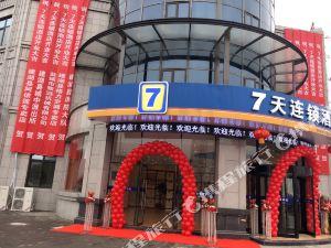 7天連鎖酒店(建湖京城國際店)