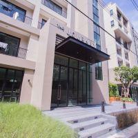 曼谷旅程酒店酒店預訂