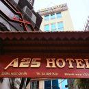河內A25梁玉權街酒店(A25 Hotel  Luong Ngoc Quyen Hanoi)