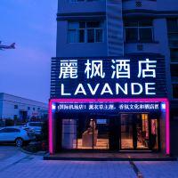 麗楓酒店(杭州蕭山國際機場店)酒店預訂