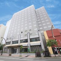 Vessel Inn酒店-札幌中島公園酒店預訂