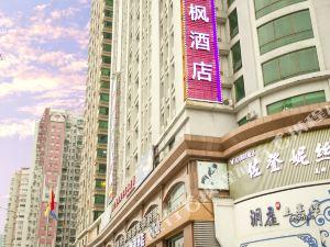 麗楓酒店(廣州體育中心火車東站店)