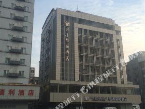 錦江都城徐州火車站楚都酒店