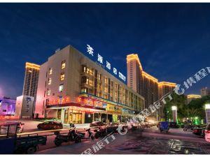 溫州茶一源酒店