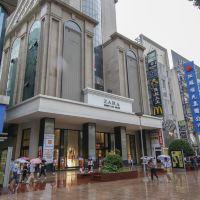 上海斯維登精品公寓(南京東路)酒店預訂