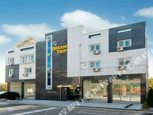 仁川夢之旅民宿(Dream Trip Guesthouse Incheon)