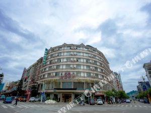 途窩假日酒店(荔波店)