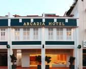 新加坡阿卡迪亞酒店 (Staycation Approved)