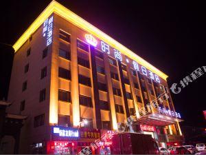 中衞時尚·假日酒店