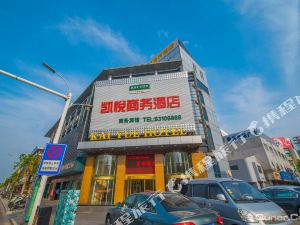 興化凱悅商務酒店