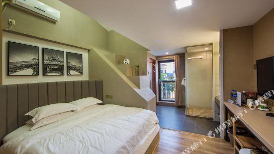 Wuyishan Rio Mini L Inn Apartment