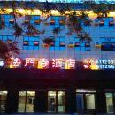 扶風法門寺酒店
